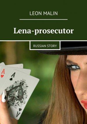 Leon Malin. Lena-prosecutor. Russian story