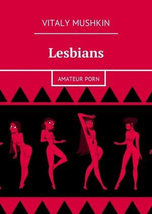 Vitaly Mushkin. Lesbians. Amateurporn