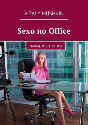 Vitaly Mushkin. Sexo no Office. Trabalho e erotica