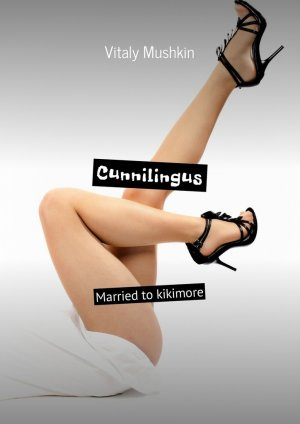 Vitaly Mushkin. Cunnilingus. Married to kikimore