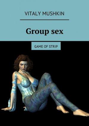 Vitaly Mushkin. Groupsex. Game ofstrip