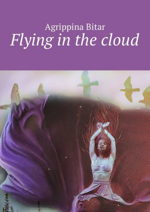 Agrippina Bitar. Flying in the cloud